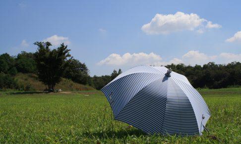 日傘をさす時期