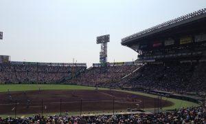 高校野球 甲子園