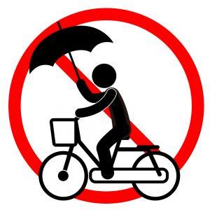 雨対策 自転車