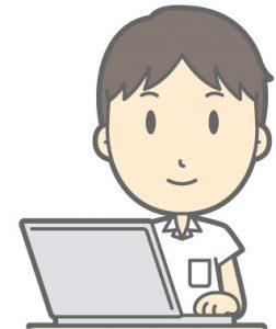 登記簿謄本 インターネット 取得