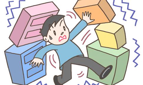 地震対策 タンス