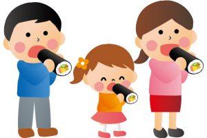 恵方巻き 食べ方 ルール
