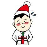 クリスマスプレゼント 女友達 片思い