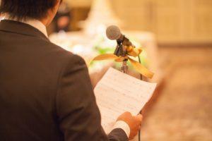 結婚式 上司 スピーチ 内容