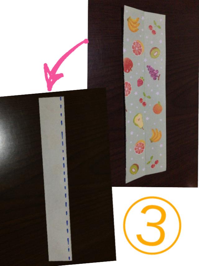 幼稚園バッグの作り方3