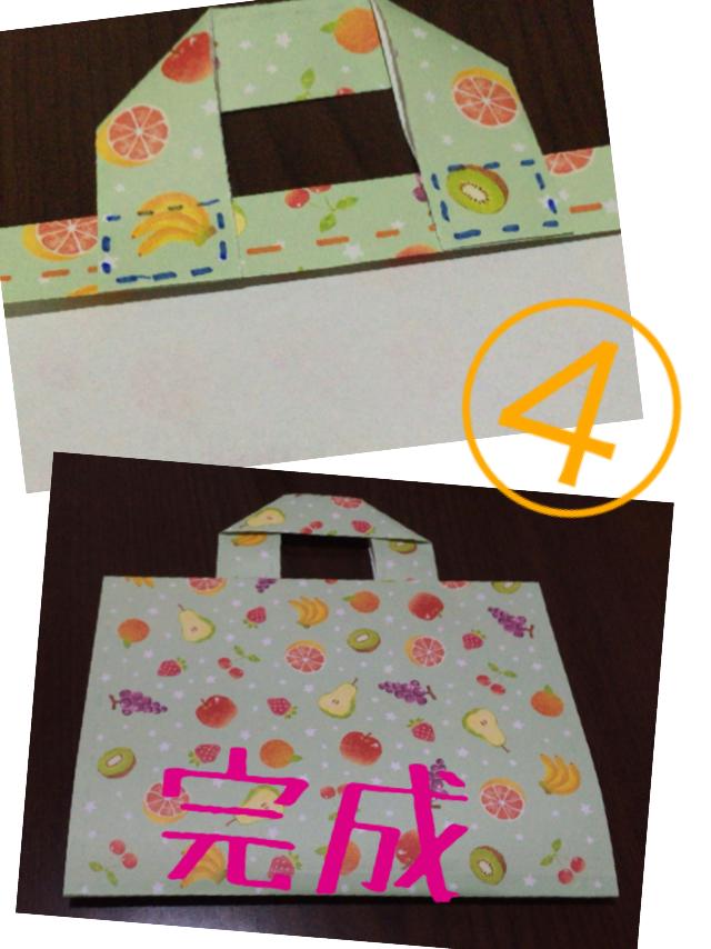 幼稚園バッグの作り方4