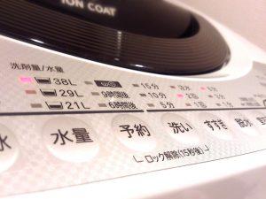 電気 毛布 洗濯