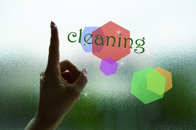 重曹 掃除 年末大掃除はやり方次第で時短できる!